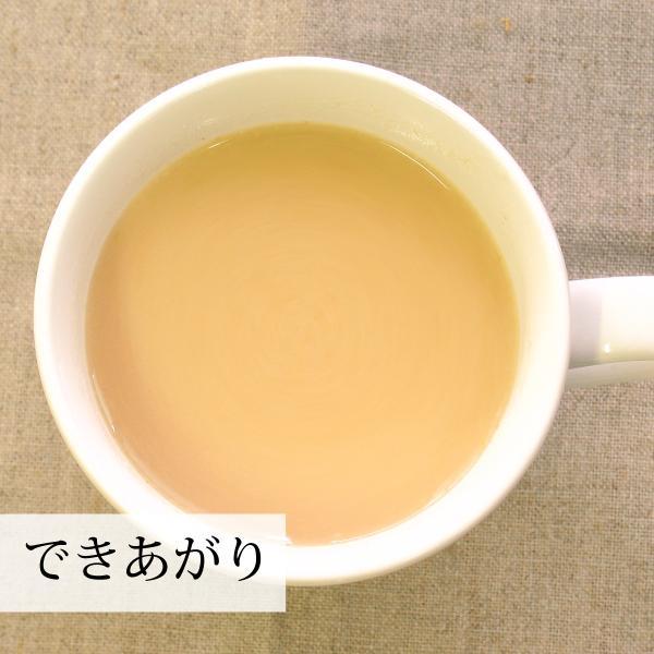 飲む玉ねぎ600g×2個 淡路島産たまねぎ粉末に黒糖を配合 hl-labo 08