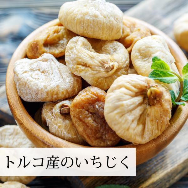 添加物を使わないフルーツは、これ以上ない自然の恵み