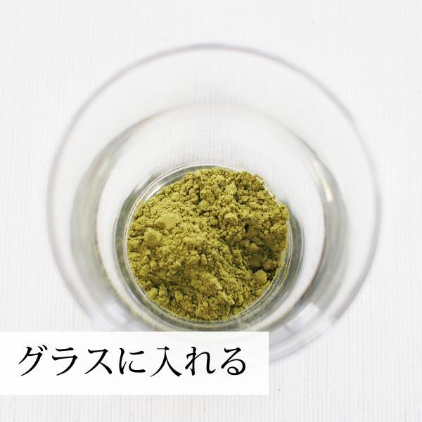 モリンガ青汁粉末 100g×2個 農薬不使用 無添加 100% フィリピン産 スーパーフード ミラクルツリー|hl-labo|08