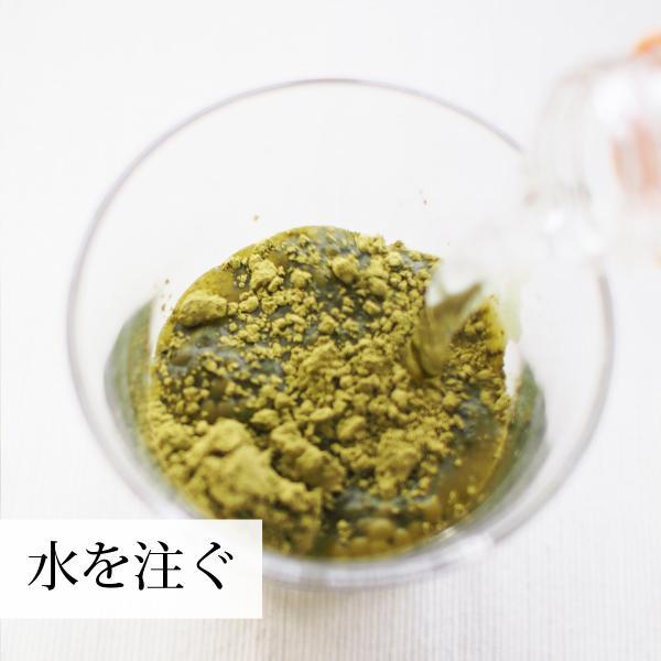 モリンガ青汁粉末 100g×2個 農薬不使用 無添加 100% フィリピン産 スーパーフード ミラクルツリー|hl-labo|09