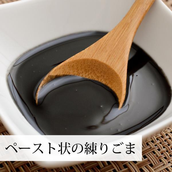 黒ごまクルミ200g×2個 黒胡麻 ペースト 胡桃 ごまくるみ 蜂蜜 はちみつ ハチミツ セサミン ゴマリグナン アントシアニン リノール酸 hl-labo 04