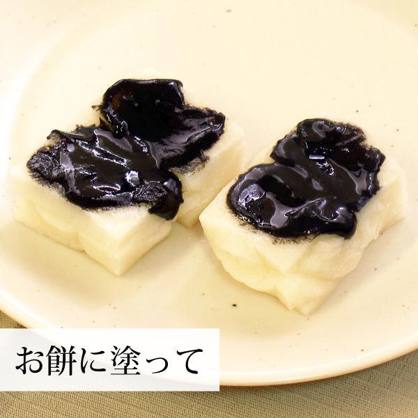 黒ごまクルミ200g×2個 黒胡麻 ペースト 胡桃 ごまくるみ 蜂蜜 はちみつ ハチミツ セサミン ゴマリグナン アントシアニン リノール酸 hl-labo 08