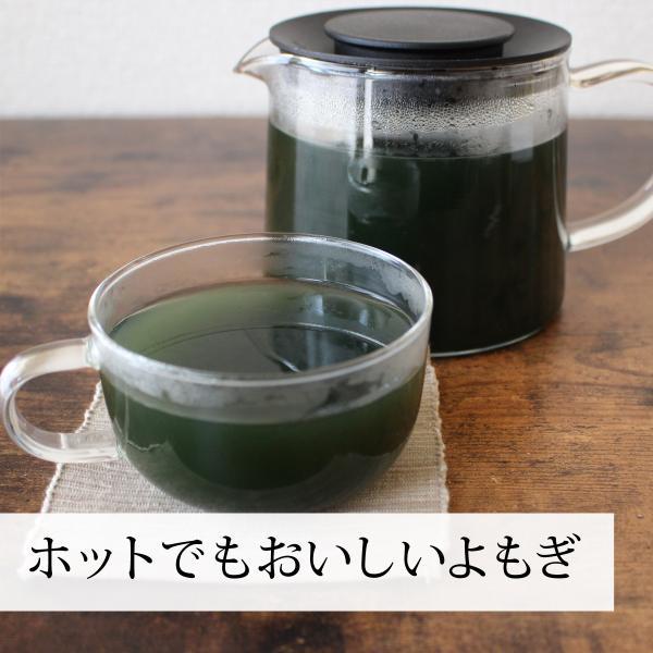 国産よもぎ青汁粉末 200g×2個 無添加 100% 蓬 ヨモギ 茶 フレッシュ パウダー スムージー・野菜ジュースに 農薬不使用 お徳用 無農薬 微粉末|hl-labo|08