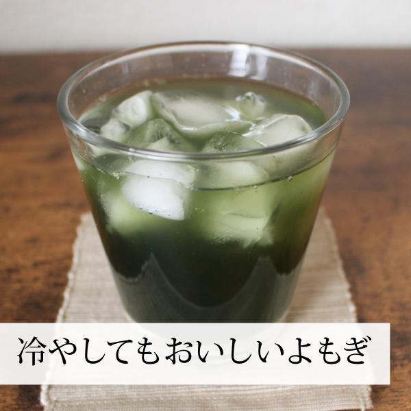 国産よもぎ青汁粉末 200g×2個 無添加 100% 蓬 ヨモギ 茶 フレッシュ パウダー スムージー・野菜ジュースに 農薬不使用 お徳用 無農薬 微粉末|hl-labo|09