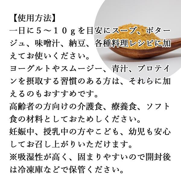 淡路島産・玉ねぎ粉末400g×5個 無添加 オニオンパウダー 玉葱 硫化アリル 国産 サプリメント hl-labo 03