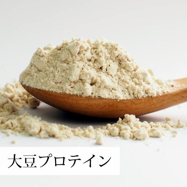高品質の大豆から得たプロテイン