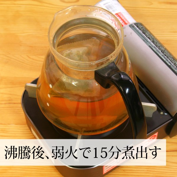 送料無料 国産まこも茶4.5g×100パック 煮出し用ティーバッグ マコモ茶 真菰茶 マクロビオティック 徳用 マコモダケ ティーパック 無農薬|hl-labo|06