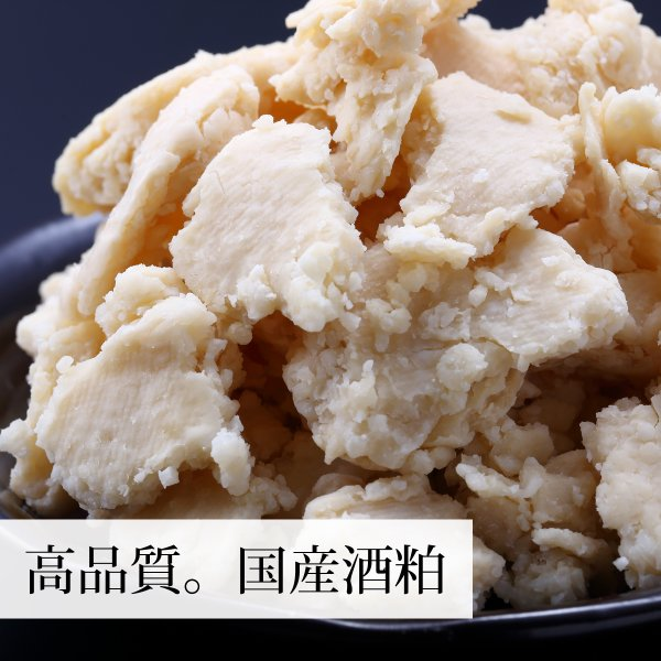 甘酒粉末100g×3袋 (砂糖不使用) 国内製造の酒粕と米麹を使用。酵素食品の代表格 発酵食品 送料無料|hl-labo|04