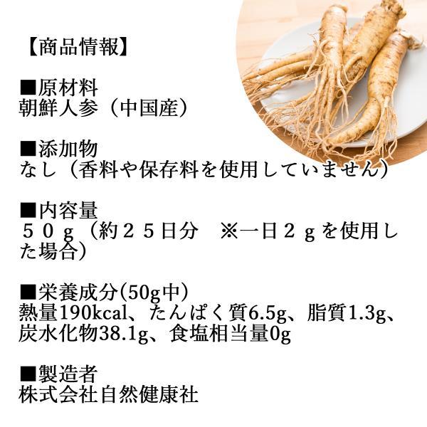 送料無料 朝鮮人参50g 乾燥刻み 無添加 高麗人参 ドライ 茶 ニンジンサポニン 薬膳酒、薬膳料理やスープ、薬膳茶に スーパーフード アダプトゲンハーブ hl-labo 02