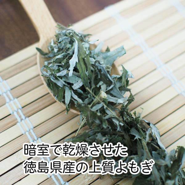 徳島県産のよもぎを乾燥