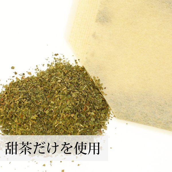 送料無料 甜茶3.3g×32パック 甜葉懸鈎子 濃厚な煮出し用ティーバッグ 季節の変わり目に バラ科 ティーパック 自然健康社|hl-labo|02