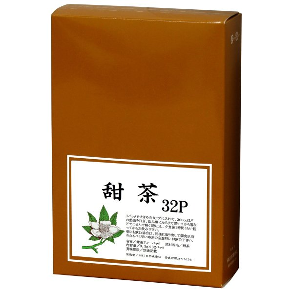 送料無料 甜茶3.3g×32パック 甜葉懸鈎子 濃厚な煮出し用ティーバッグ 季節の変わり目に バラ科 ティーパック 自然健康社|hl-labo|09