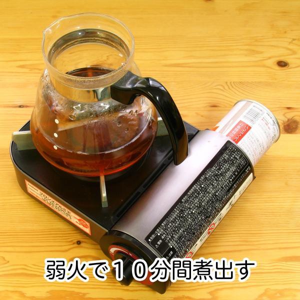 送料無料 どくだし減脂茶・箱 各16パック×2個 プチ断食 ファスティングダイエット ダイエット茶 hl-labo 11