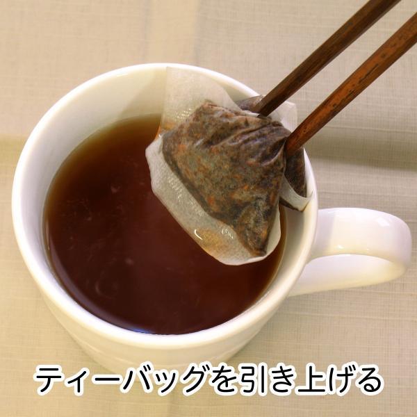送料無料 どくだし減脂茶・箱 各16パック×2個 プチ断食 ファスティングダイエット ダイエット茶 hl-labo 06