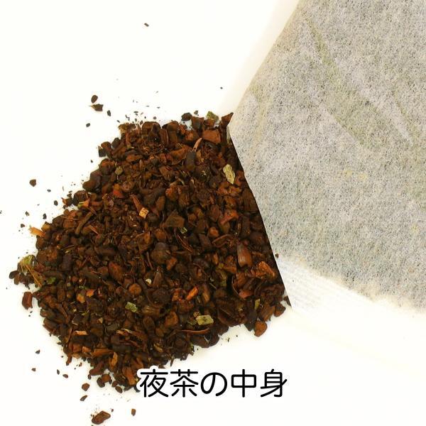 送料無料 どくだし減脂茶・箱 各16パック×2個 プチ断食 ファスティングダイエット ダイエット茶 hl-labo 08