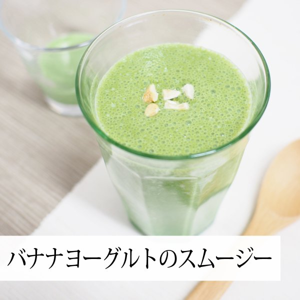 送料無料 国産・大麦若葉粉末100g×2個 無添加 100% 青汁スムージーに 野菜不足の方に 無農薬 hl-labo 13
