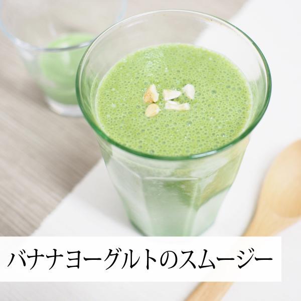 送料無料 国産・大麦若葉粉末200g×2個 無添加 100% 青汁スムージーに 野菜不足の方に 無農薬|hl-labo|13