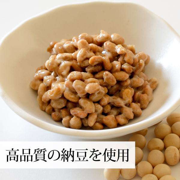 国産・乾燥納豆100g×2個 国産大豆使用 フリーズドライ製法 ふりかけ 無添加 ナットウキナーゼ 納豆菌 ポリアミン ポリポリ 安全 なっとう 送料無料|hl-labo|04