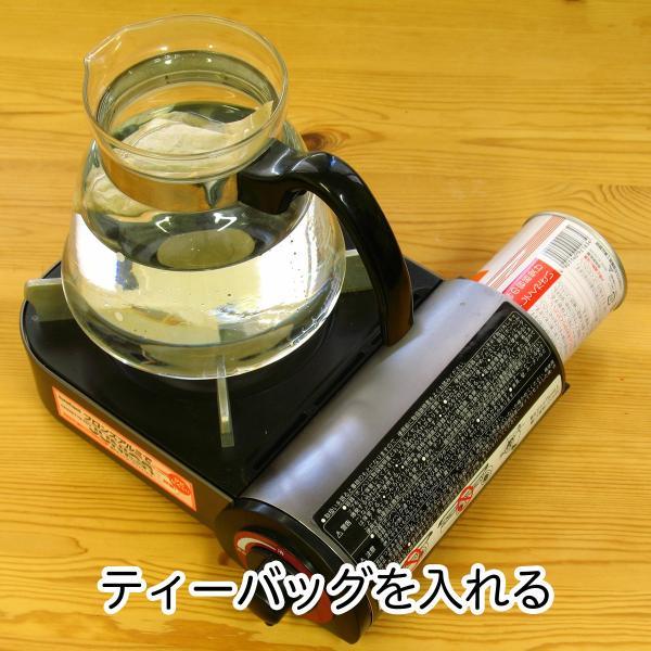 送料無料 国産タラノキ茶6g×30パック×2個 濃厚な煮出し用ティーバッグ サポニン タラの葉使用 ティーパック 自然健康社|hl-labo|03