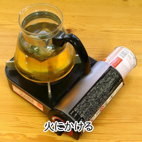 送料無料 国産タラノキ茶6g×30パック×2個 濃厚な煮出し用ティーバッグ サポニン タラの葉使用 ティーパック 自然健康社|hl-labo|04