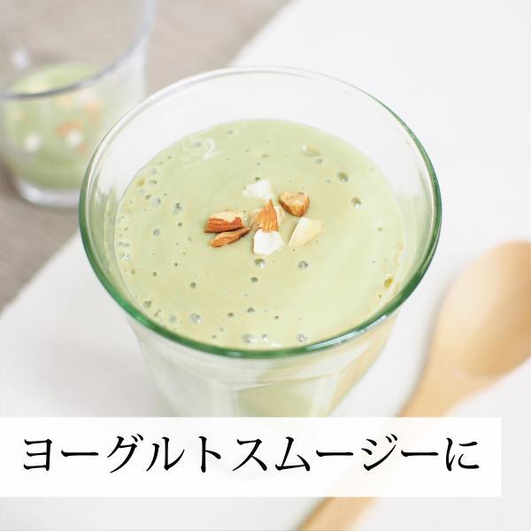 明日葉とマンゴーのヨーグルトスムージー