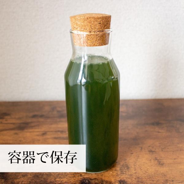 送料無料 国産よもぎ青汁粉末 100g×4個 無添加 100% 蓬 ヨモギ 茶 フレッシュ パウダー スムージー・野菜ジュースに 農薬不使用 無農薬 微粉末|hl-labo|10