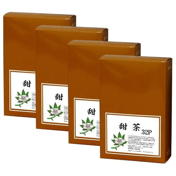 送料無料 甜茶3.3g×32パック×4個 甜葉懸鈎子 濃厚な煮出し用ティーバッグ 季節の変わり目に バラ科 ティーパック 自然健康社|hl-labo|09