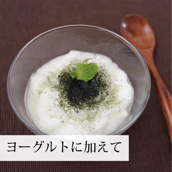 送料無料 国産よもぎ青汁粉末 100g×3個 無添加 100% 蓬 ヨモギ 茶 フレッシュ パウダー スムージー・野菜ジュースに 農薬不使用 無農薬 微粉末|hl-labo|11