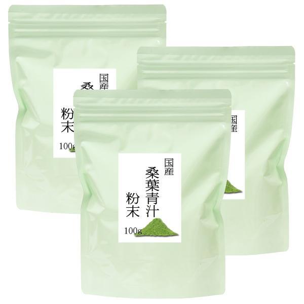 送料無料 国産・桑葉青汁粉末100g×3個 無添加 100% 青汁スムージーに 野菜不足、食物繊維不足に|hl-labo|13