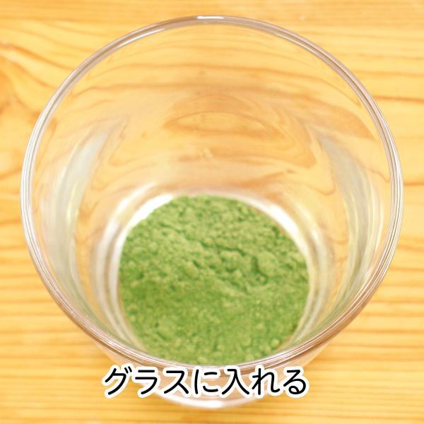 送料無料 国産・桑葉青汁粉末100g×3個 無添加 100% 青汁スムージーに 野菜不足、食物繊維不足に|hl-labo|06