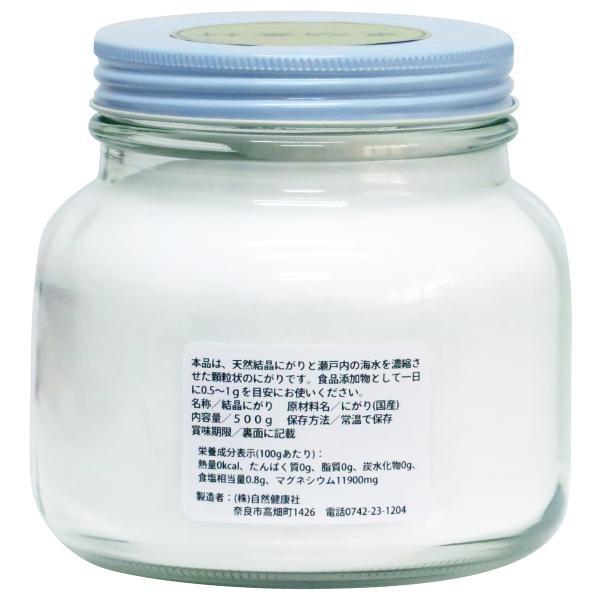 送料無料 にがり顆粒500g×3個 苦汁 ニガリ 塩化マグネシウム 豊富 食品 サプリメント 精製 粉末|hl-labo|02