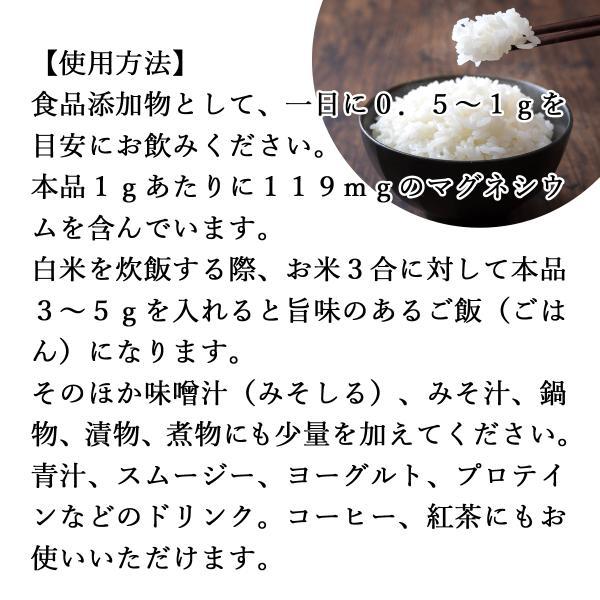 送料無料 にがり顆粒500g×3個 苦汁 ニガリ 塩化マグネシウム 豊富 食品 サプリメント 精製 粉末|hl-labo|04