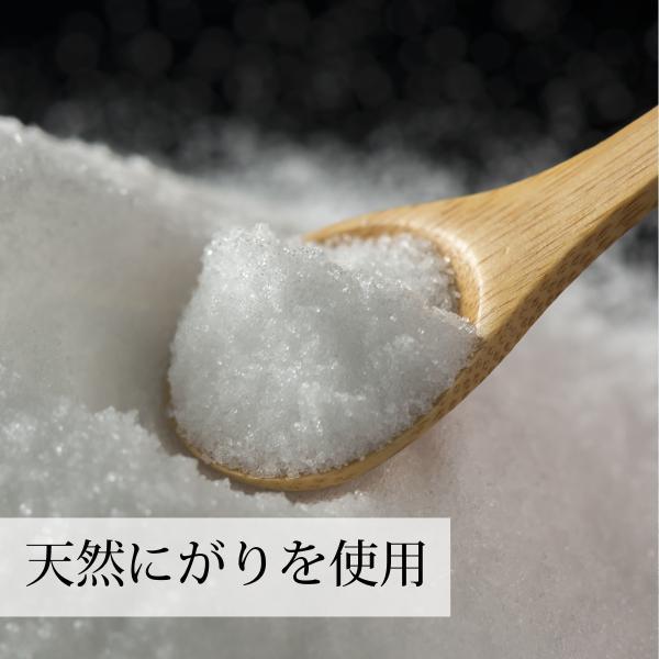 送料無料 にがり顆粒500g×3個 苦汁 ニガリ 塩化マグネシウム 豊富 食品 サプリメント 精製 粉末|hl-labo|05
