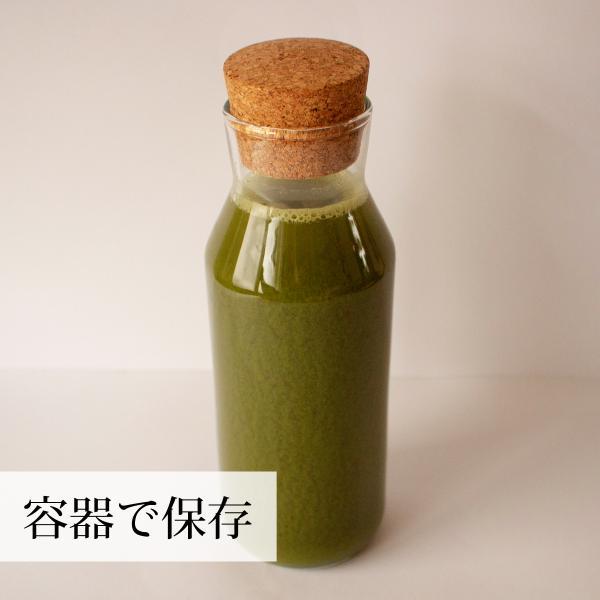 国産3種の青汁粉末100g×3個 明日葉 あしたば アシタバ ゴーヤ 長命草 ボタンボウフウ 無添加 100% 青汁 パウダー クロロゲン酸 ポリフェノール|hl-labo|11