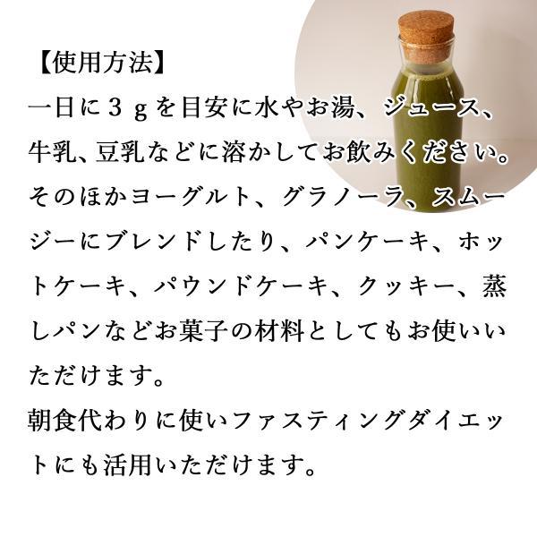国産3種の青汁粉末100g×3個 明日葉 あしたば アシタバ ゴーヤ 長命草 ボタンボウフウ 無添加 100% 青汁 パウダー クロロゲン酸 ポリフェノール|hl-labo|04