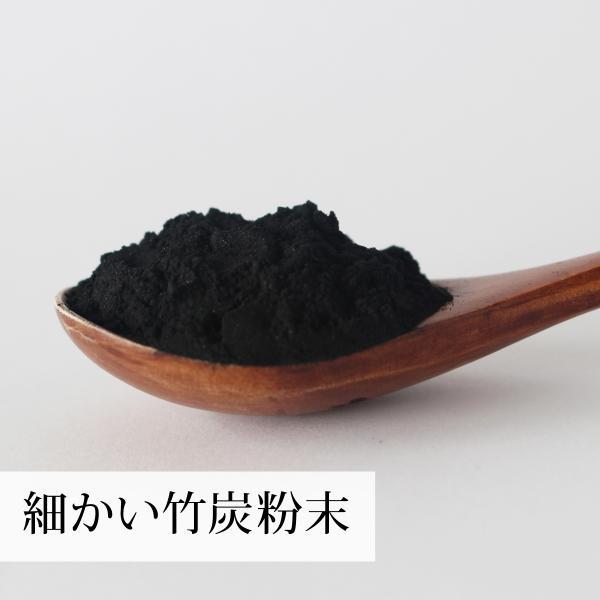 国産・竹炭粉末130g×3個 無添加 パウダー 食用 孟宗竹炭 山梨県産 ミネラル|hl-labo|06