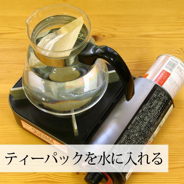 甜茶3.3g×32パック×3個 甜葉懸鈎子 濃厚な煮出し用ティーバッグ 季節の変わり目に バラ科 ティーパック 自然健康社|hl-labo|03