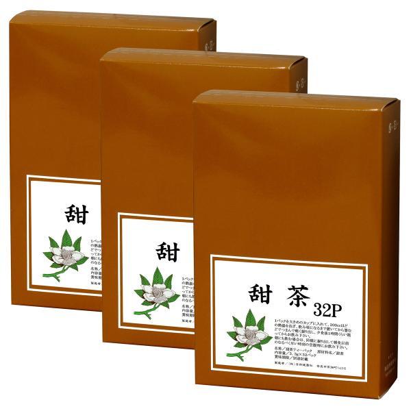 甜茶3.3g×32パック×3個 甜葉懸鈎子 濃厚な煮出し用ティーバッグ 季節の変わり目に バラ科 ティーパック 自然健康社|hl-labo|09