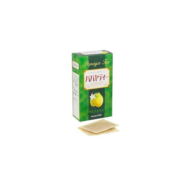 青パパイヤ茶 2g×30包