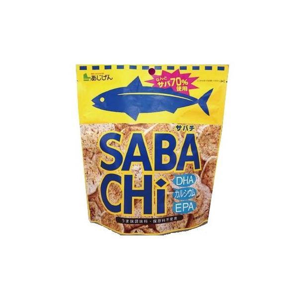 サバチ SABACHi 70g×15個セット スナック お菓子 おつまみ 乾物 スナック菓子 さばチップス 鯖チップス サバチップ 鯖チップ