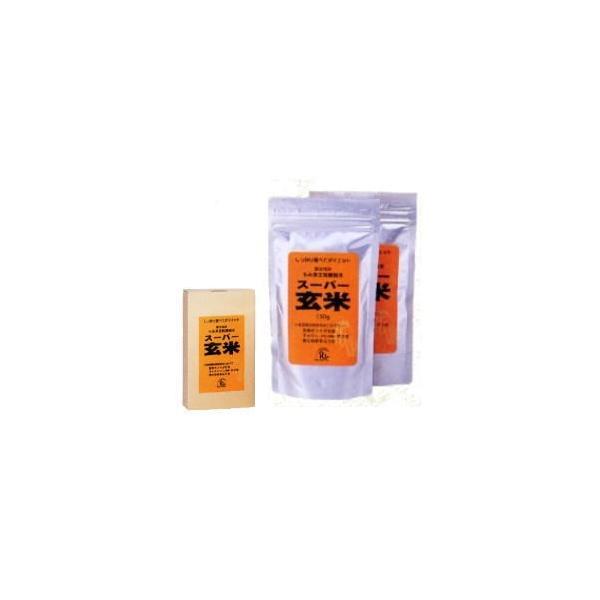 スーパー玄米 150g×2袋 玄米 米 ごはん 雑穀 超玄米 もみ米 胚芽 ギャバ 自然食 粉末 パウダー 玄米粉末 玄米パウダー 健康食品 通販 販売