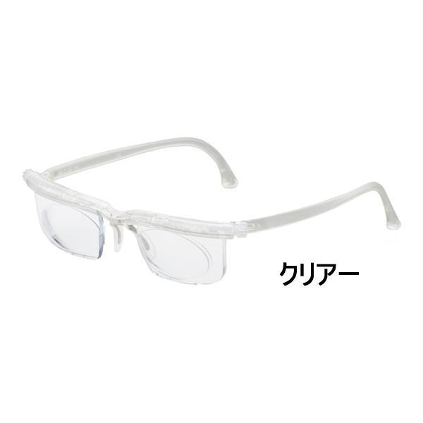 即納 ドゥーライフワン 老眼鏡 シニアグラス おしゃれ 拡大鏡 度数 度数調整 眼鏡 メガネ ルーペ 母の日 父の日 敬老の日 誕生日 プレゼント