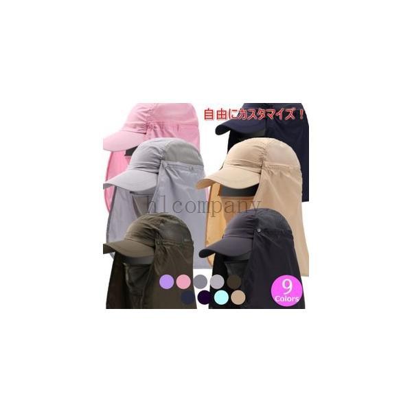 キャップ帽子UVカット防止日除け付き日焼け防止熱中症防止熱中症予防紫外線対策速乾防水ユニセックスメンズレディス