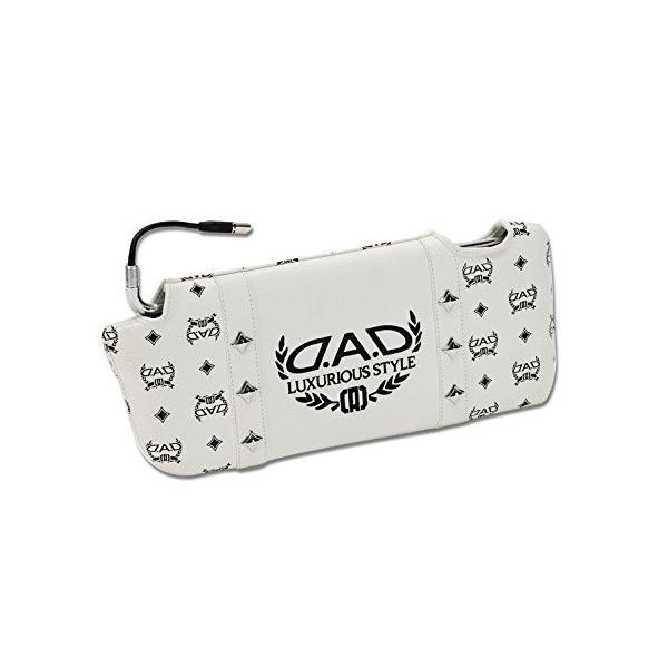 ラグジュアリー サンバイザー 高品質 モニター 高品質 タイプ 運側 ホワイト HA297-01 ディルス