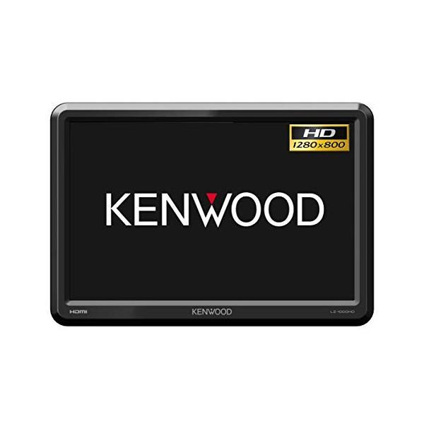 ケンウッド KENWOOD ハイビジョンリアモニター 年間定番 LZ-1000HD 10.1型 激安超特価