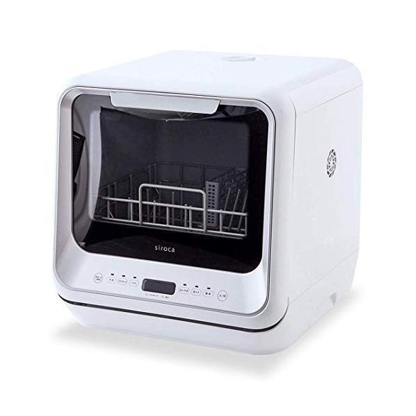 シロカ 2WAY食器洗い乾燥機 [工事不要/分岐水栓対応/タイマー搭載/360キレイウォッシュ] SS-M151|hm-selections