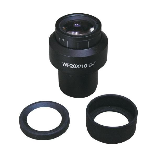 ホーザン HOZAN 接眼レンズ お買い得品 光学機器用部品 倍率:20倍 L-546-20 顕微鏡用接眼レンズ 数量は多 取付径:30mmΦ