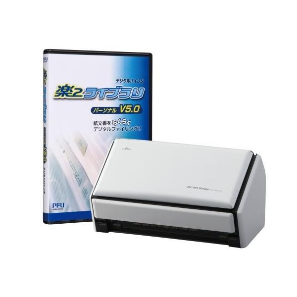 FUJITSU ScanSnap S1500 FI-S1500-SR 楽2ライブラリパーソナルV5.0セットモデル 商舗 年中無休