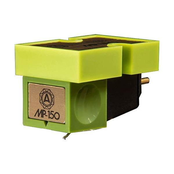 ナガオカ カートリッジ MP-150 楕円チップ カートリッジ単体 スーパーセール期間限定 硬化処理テーパーカンチレバー 激安特価品