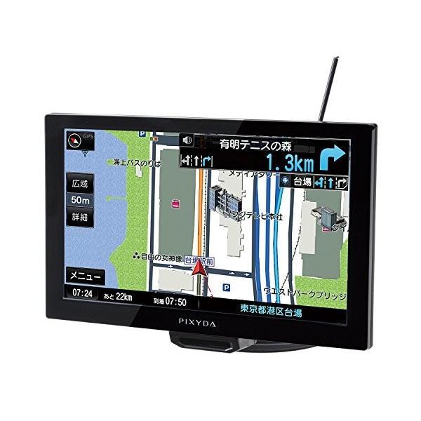 数量限定 PIXYDA ピクシーダ 7V型ポータブルナビゲーション 激安通販専門店 ワンセグ搭載 PXN107S